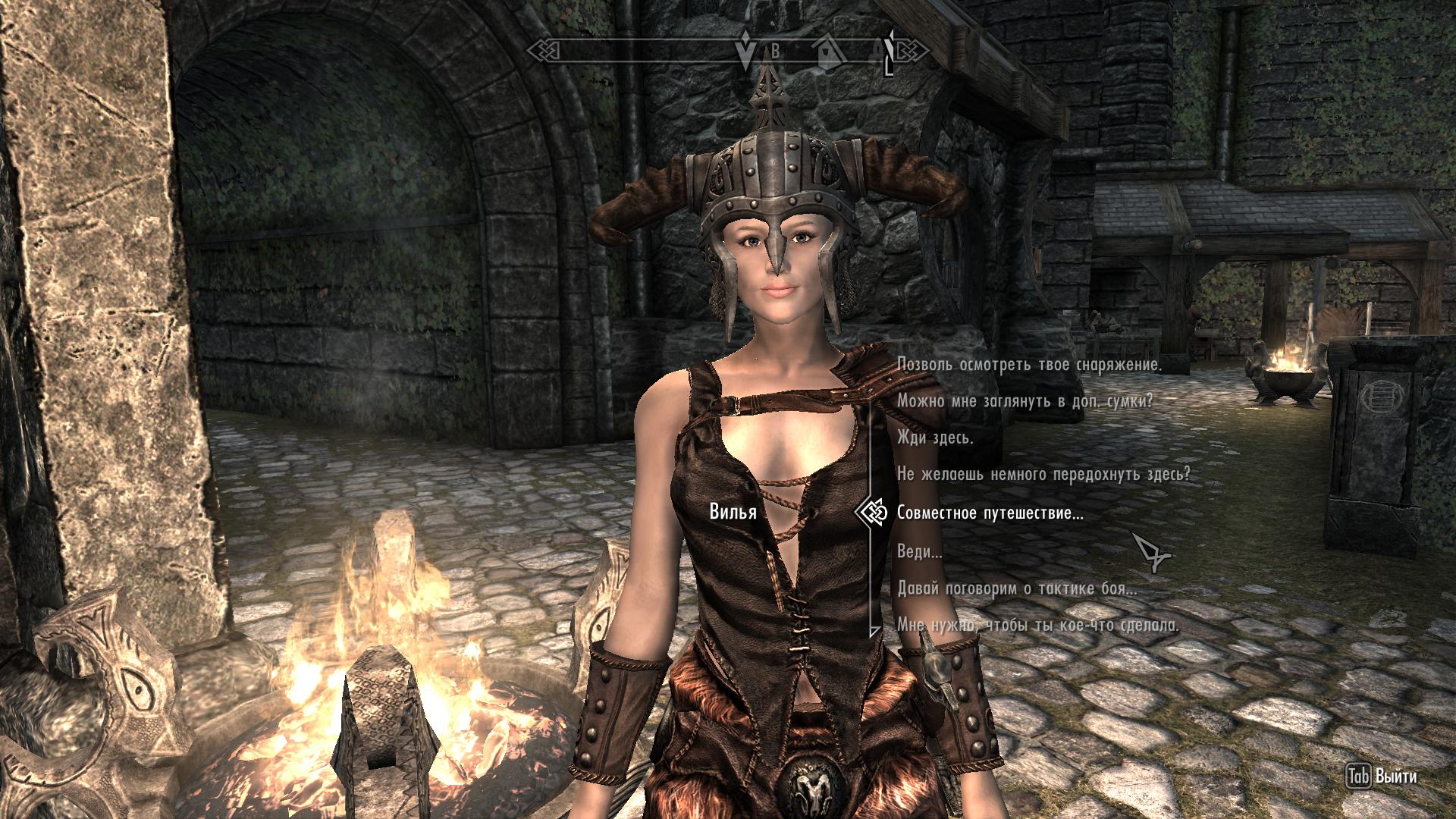 Все смертные - Геймплей - Моды для Skyrim - Каталог модов - Tes-Game 97